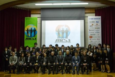 Marketing Competition Japan 2012を終えて(特...