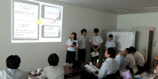 「大学生の理想のタブレット」をCUBE生が東京の企業に提案!