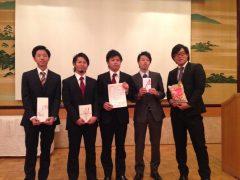 にしのみや学生ビジネスアイデアコンテスト2013で最優秀賞を獲得!