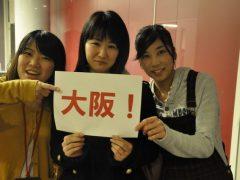 大阪からもアクセスしやすいキャンパス