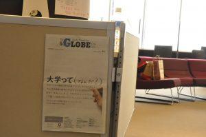 GLOBE朝日新聞
