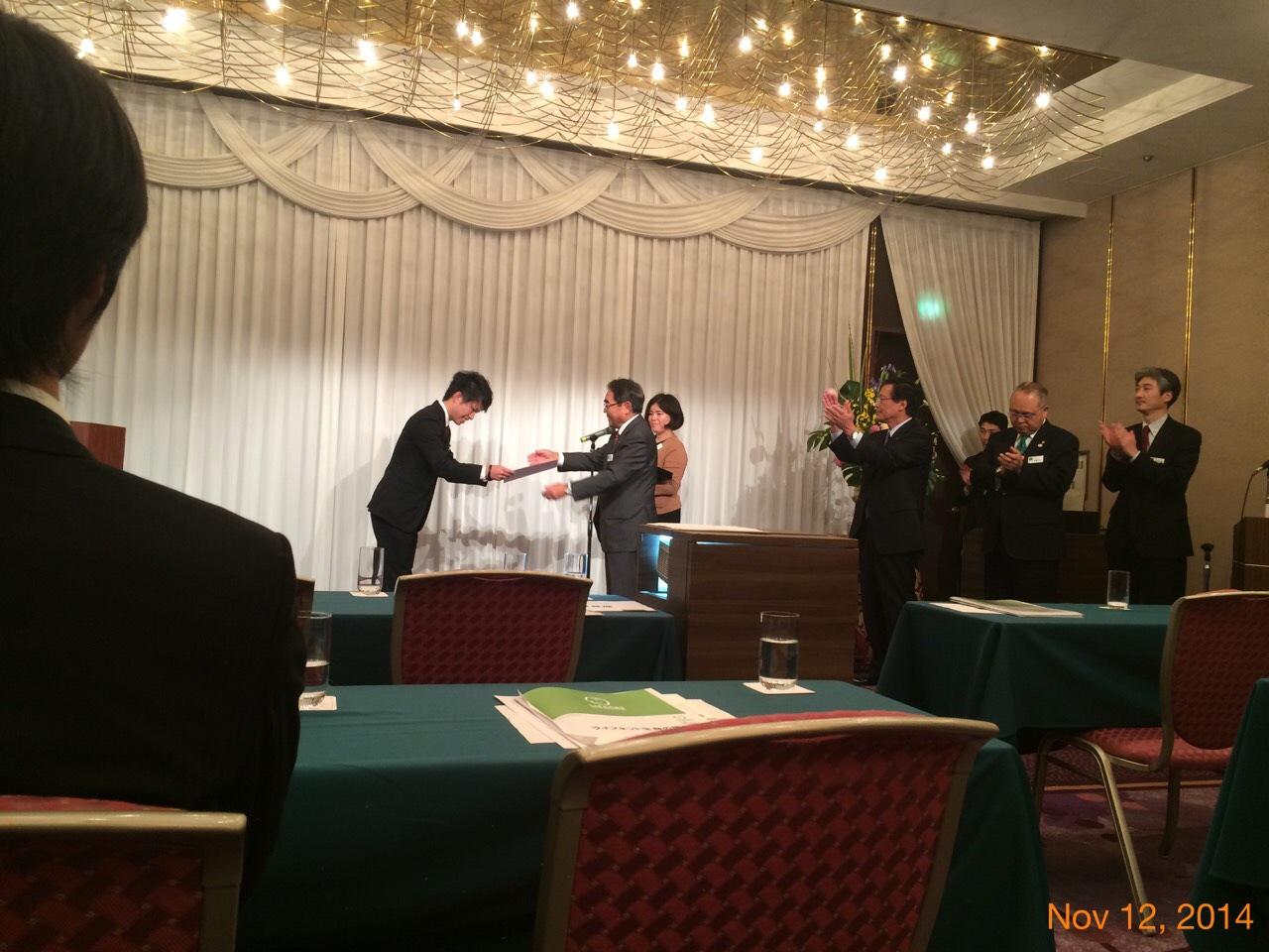 「未来の社長プロジェクト ビジネスプレゼンテーションコンテスト」で奨励賞を獲得!