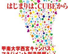 ★7月19日(日)オープンキャンパス★ 皆さまのご来場をお待ちしています!!