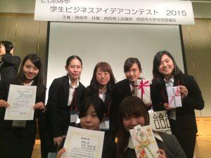 表彰式を終えたマネジメント創造学部の学生