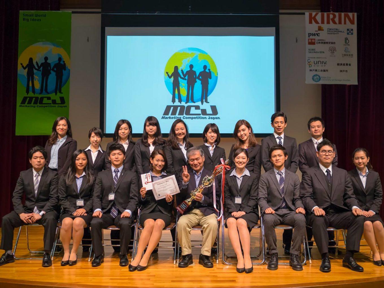 第5回全国大学生マーケティングコンテスト(Marketing Competition Japan 2015)で優勝!