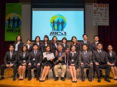 第5回全国大学生マーケティングコンテスト(Marketing Competi...