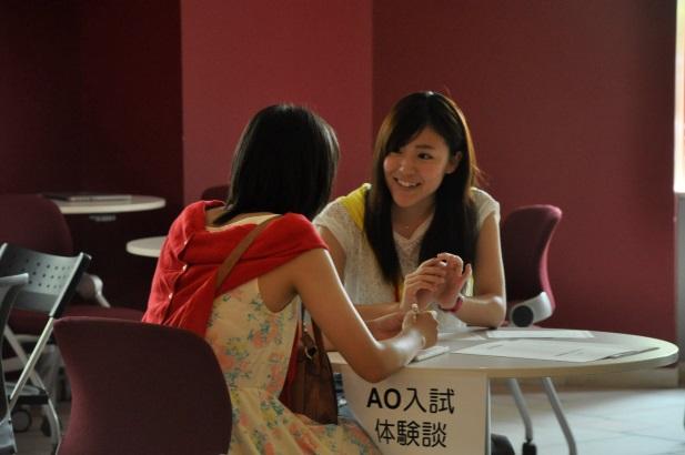 ☆8月7日(日)夏期オープンキャンパスを開催します☆