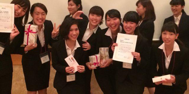 にしのみやビジネスアイデアコンテストで「最優秀賞」「優秀賞」を受賞しました!...