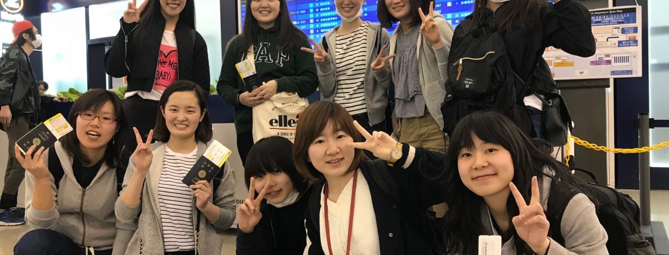 「Philippines Study Tour 2018」参加学生出発!