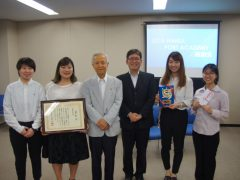 姫路市主催の学生コンペでCUBE生が最優秀賞を受賞しました!