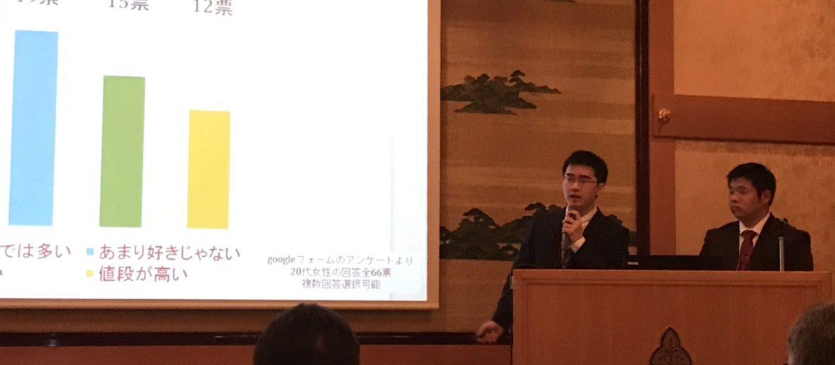 にしのみや学生ビジネスアイデアコンテスト2018で優秀賞を受賞しました!