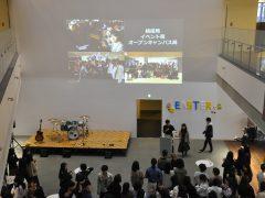 新入生歓迎イベントを開催しました!
