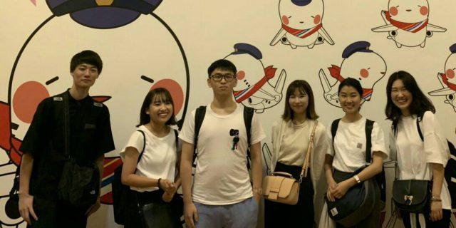 留学への旅立ち