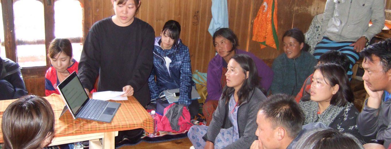 ブータン山村にて、マーケティング・製品開発のプレゼンをしてきました