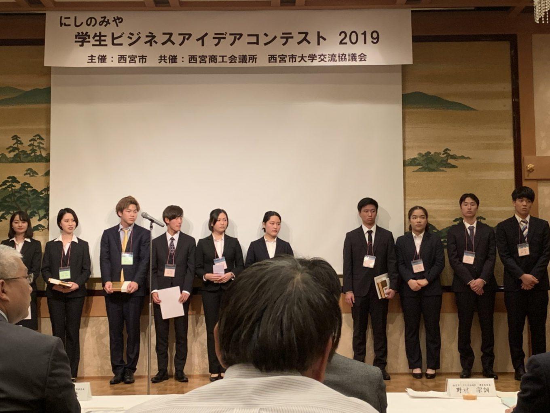 にしのみやビジネスアイデアコンテスト2019でCUBE生が受賞しました!!