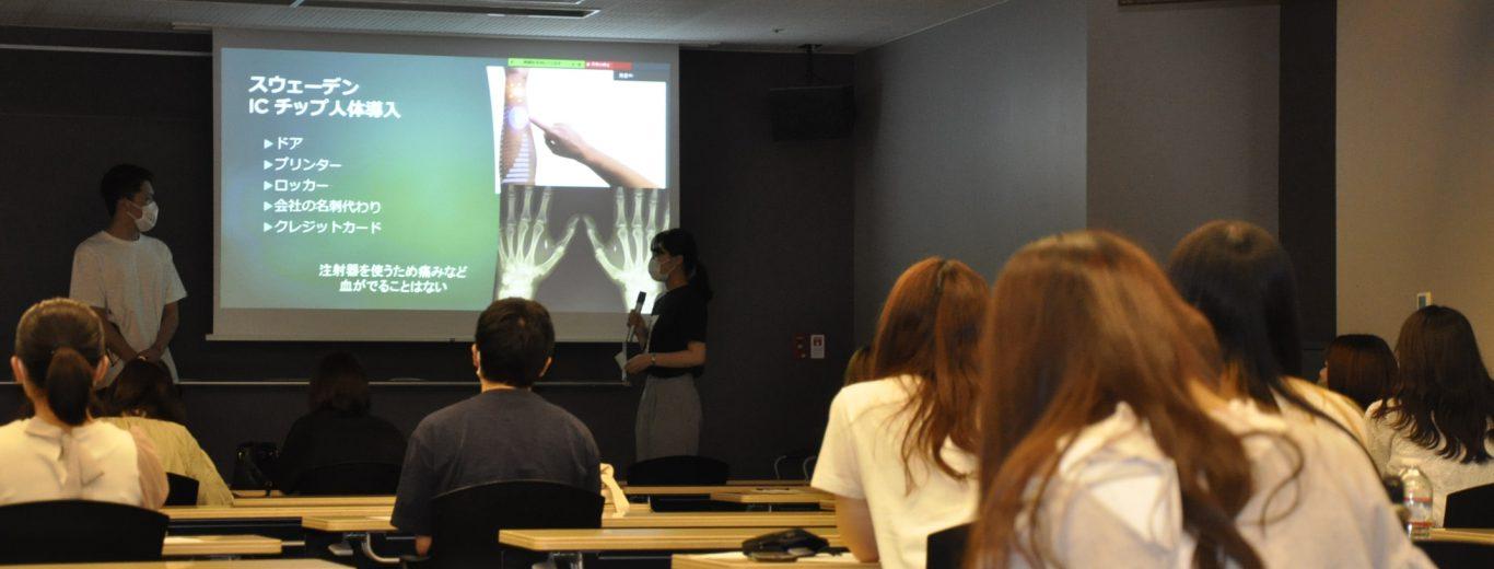 「基礎リテラシー」の授業を西宮キャンパスで実施しました!